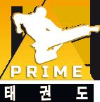 Szkoła Walki Prime